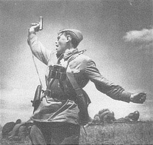 Вторая мировая заур победа 9 мая